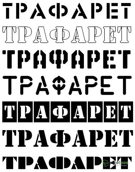 Реалистичные трафаретные шрифты для Photoshop