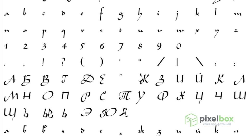 Коллекция арабских кириллических шрифтов для Photoshop