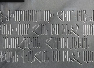 Коллекция армянских шрифтов для Photoshop