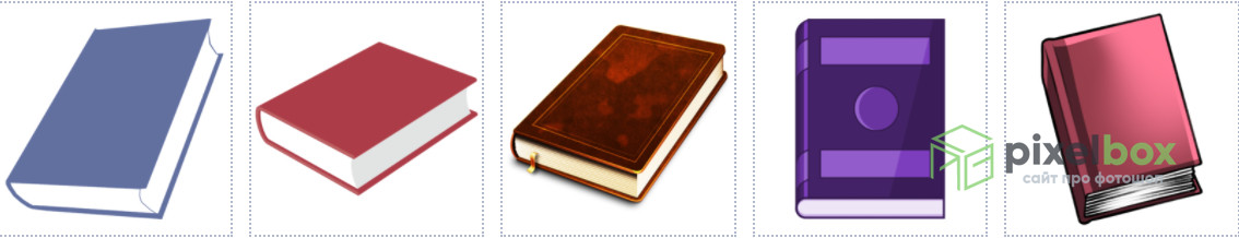 Более 100 клипартов с Книгой