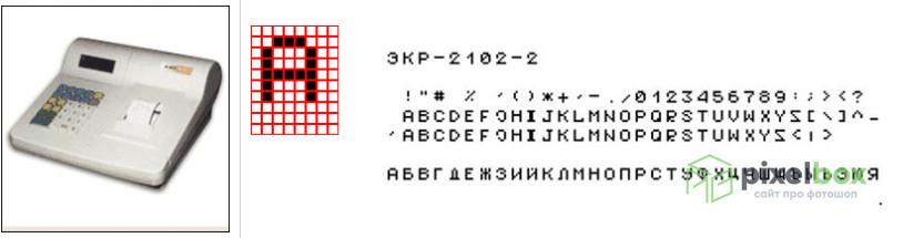 Большой набор шрифтов для чеков