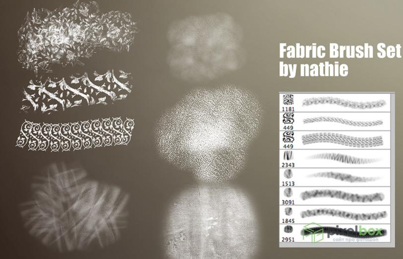 79 кистей ткани для Photoshop