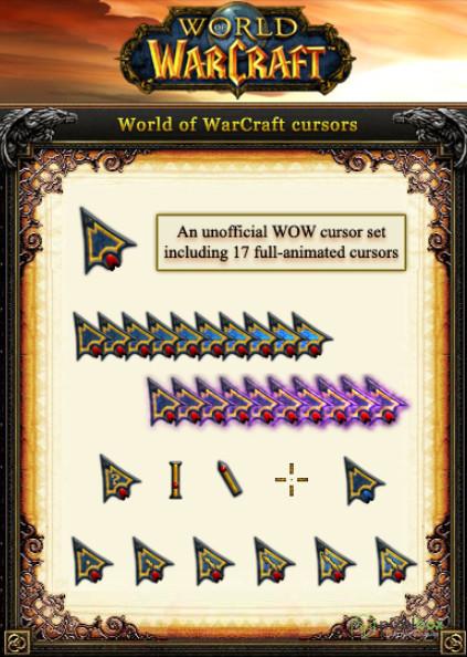 Подборка курсоров Warcraft для Windows