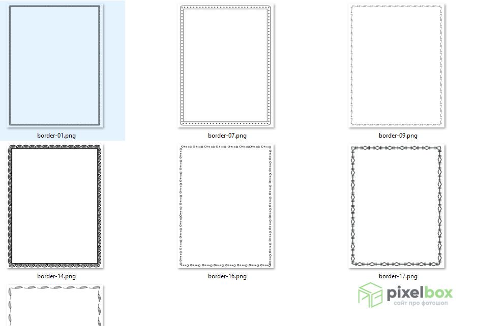 Клипарт (clipart) Рамки для Photoshop и не только