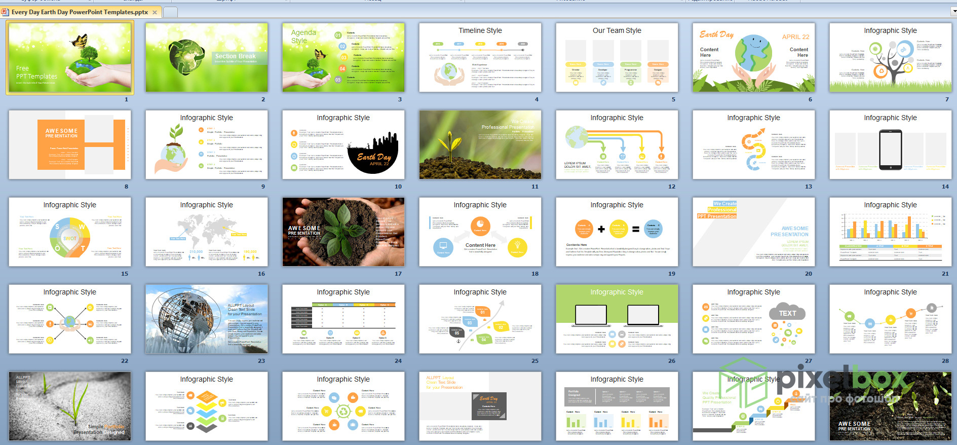 Лучшие шаблоны презентаций PowerPoint на тему Природа