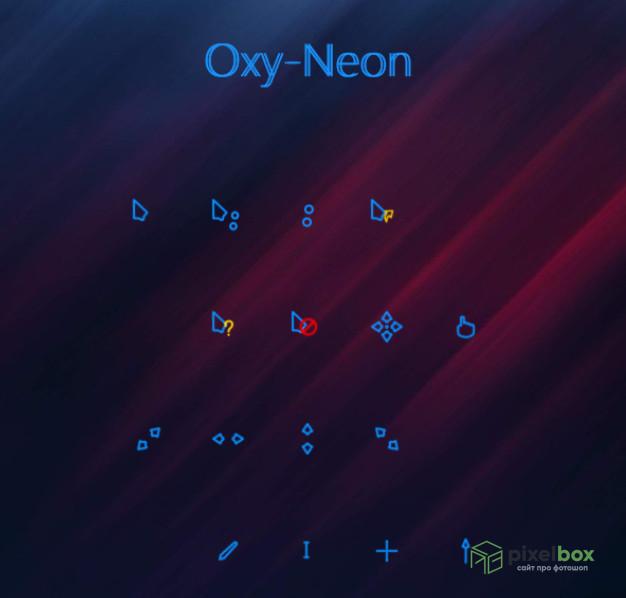 Коллекции неоновых курсоров для Windows
