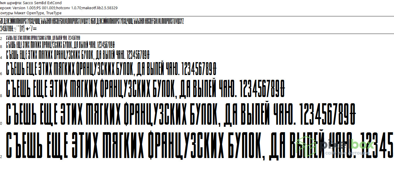 10 русских шрифтов с приятным дизайном для Instagram