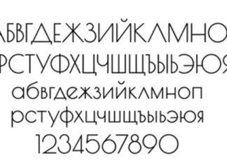 ТОП 10 отличных шрифтов для сайта